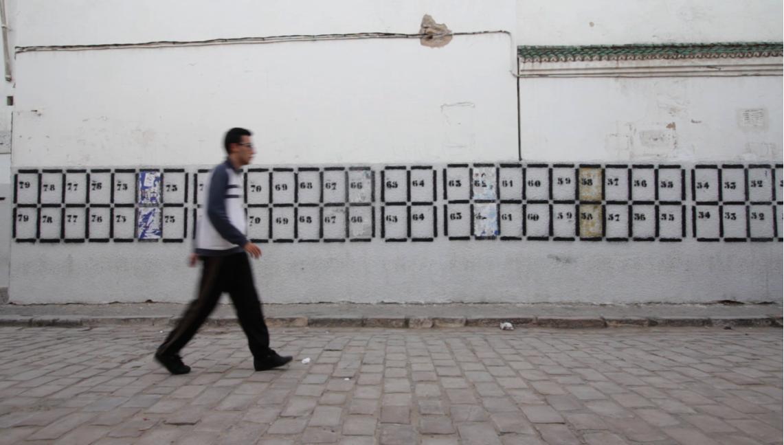 Une partie des emplacements d'affichage prévus pour les 79 listes de la circonscription de Tunis 1